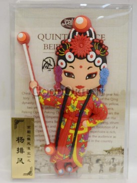 Peking opera figure refrigerator magnets series-Yang Paifeng