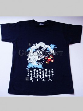 Chinese Blue Dragon T-shirt