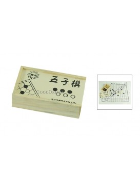 Wooden Gobang Set