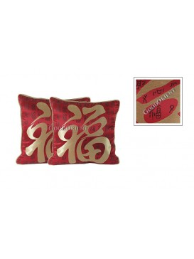 Red Fortune Cushion Cover Set
