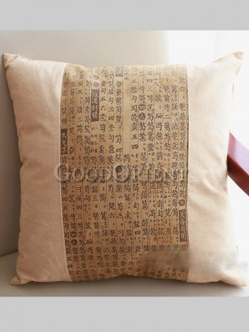 Chinese Calligraphy Linen Cushion Covers Set---Red Ancient Words
