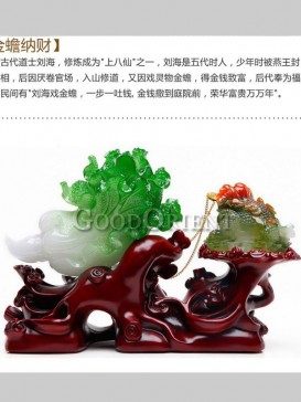 Perfect Jade Cabbage&Money Toad Decoration