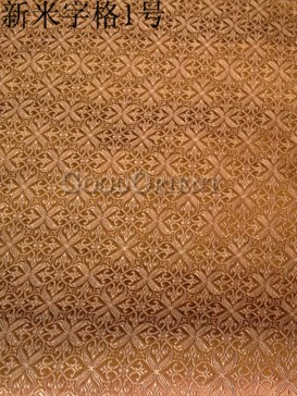 Chinese Chain Floral Pattern Brocade Fabric