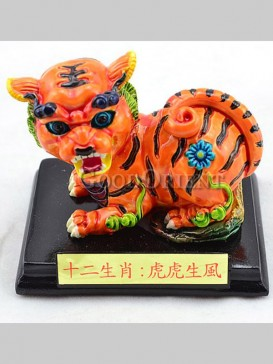 Atistic handicraft koji pottery--Tiger