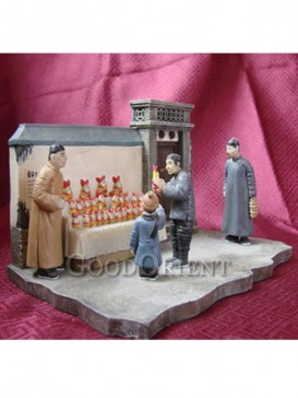Chinese Miniature Arts--Sell Tuerye