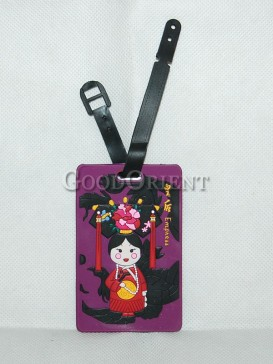 Chinese Style Plastic Card Cover-Empress