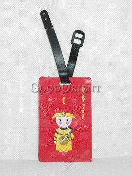 Chinese Style Plastic Card Cover-Emperor