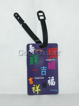 Chinese Character Style Plastic Card Cover