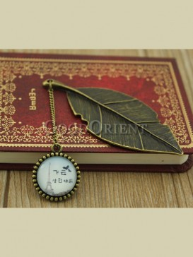 Nostalgic Customize Big Leaf Bookmark