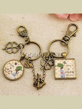 Charming Customizable Key Chain