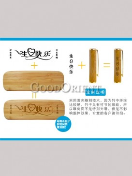 Personality Customizable Bamboo Pen