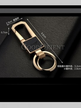 Fashionable Customizable Key Chain