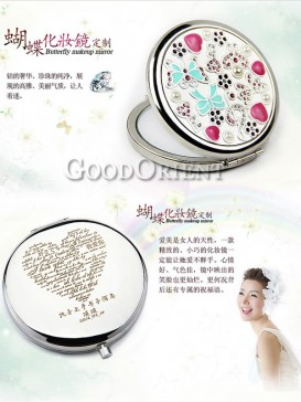 Delicate Customizable Butterfly Cosmetic Mirror