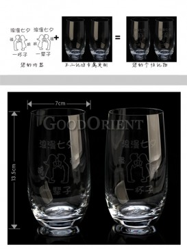 Attractive Customizable Couple Crystal Mug