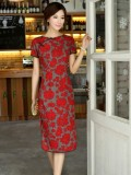 Dreamy Floral Pattern Chinese Dress