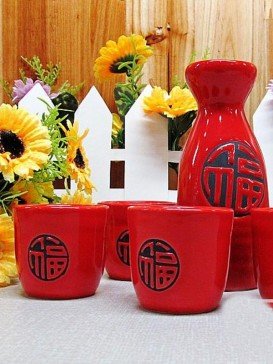 Japanese Sake Sets--Fu