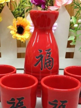 Japanese Fu Sake Sets