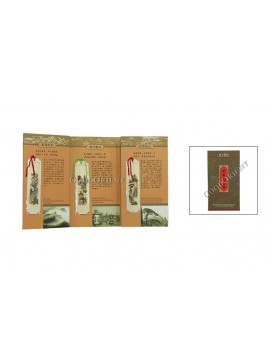 Chinese Fragrant Wooden Bookmark---Ten key point of interests