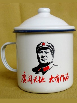 Originality Nostalgic Cups Series--Chairman Mao