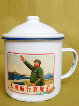 Classical Nostalgic Cups Series--Chairman Mao