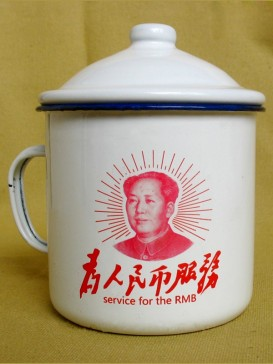 Funny Nostalgic Cups Series--Service for the RMB