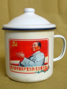 Originality Nostalgic Cups Series--Long Live Chairman Mao