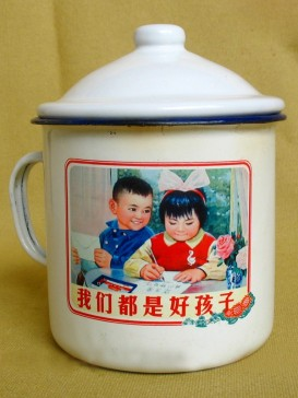 Originality Nostalgic Cups Series--We Are Good Boy!