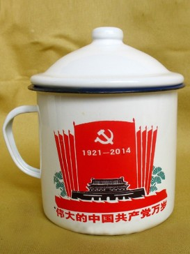 Originality Nostalgic Cups Series--Communist Party