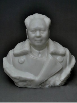 Exquisite Porcelain Sculpture Decoration--Mao Series