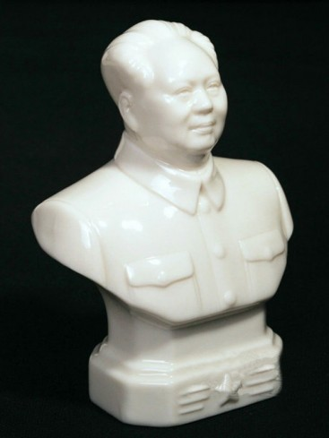 Classical Porcelain Sculpture Decoration--Mao Series