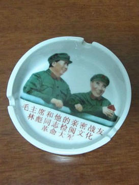 Chairman Mao's Cultural Porcelain Ashtray