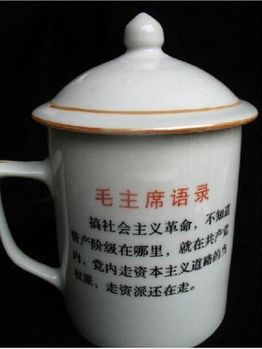 Chinese Porcelain Cup Series--Girl