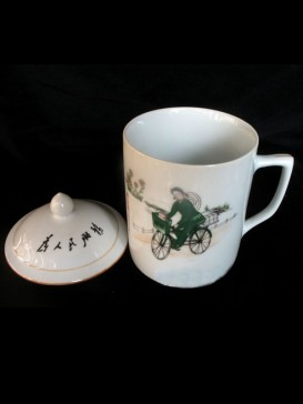 Chinese Porcelain Cup Series--Postman