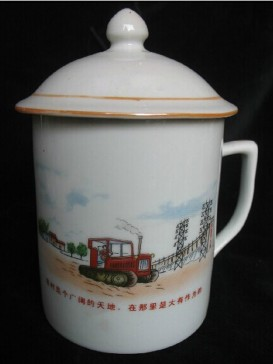 Chinese Porcelain Cup Series--Truck