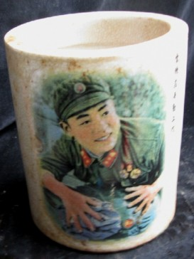Chinese Porcelain Pen Container Series--Lei Feng