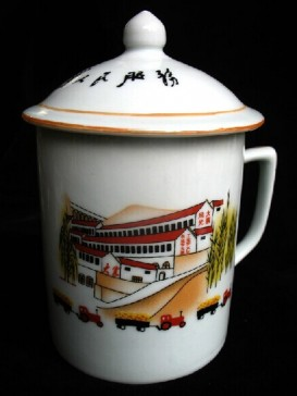 Chinese Porcelain Cup Series--Office