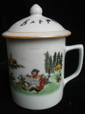 Chinese Porcelain Cup Series--Reading