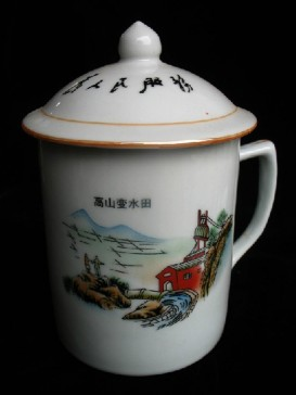 Chinese Porcelain Cup Series--Farm