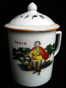 Chinese Porcelain Cup Series--Old Lady