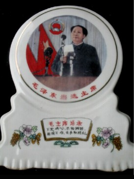 Chairman Mao's Cultural Porcelain Decoration