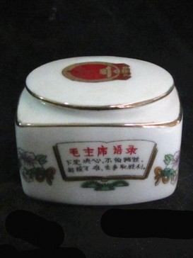 Chairman Mao's Cultural Porcelain Tea Pot