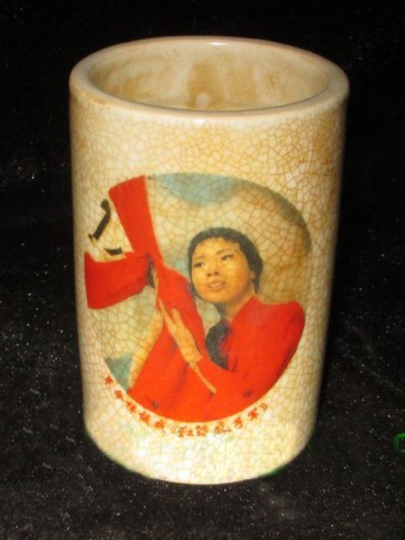 JingDeZhen Crackle Style Pen Container--Red Army