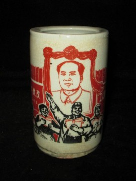 JingDeZhen Crackle Style Pen Container--Chairman Mao