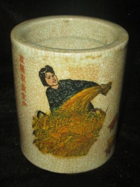 JingDeZhen Crackle Style Pen Container--Harvest