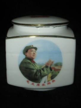 Chairman Mao's Style White Porcelain Caddy