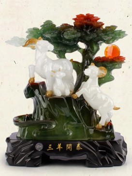 Delicate Auspicious Decoration Series--Goat