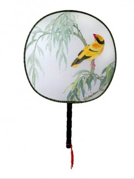 Chinese Hand-Painted Fan--Bird