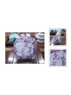Scented Purple Bud Puer Tea Cake