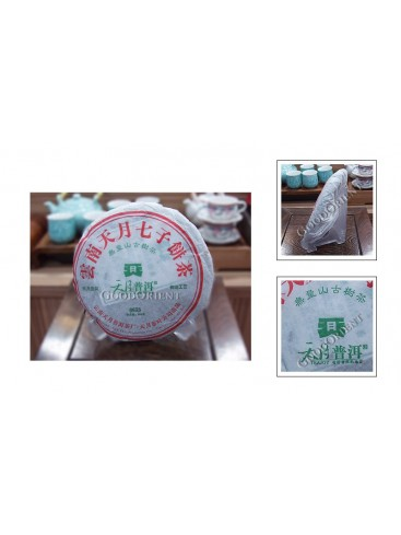 Wu Liang Hill Ancient Tea Tree Puer Cake