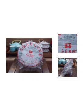 Ancient Arbor Tea Puer Cake